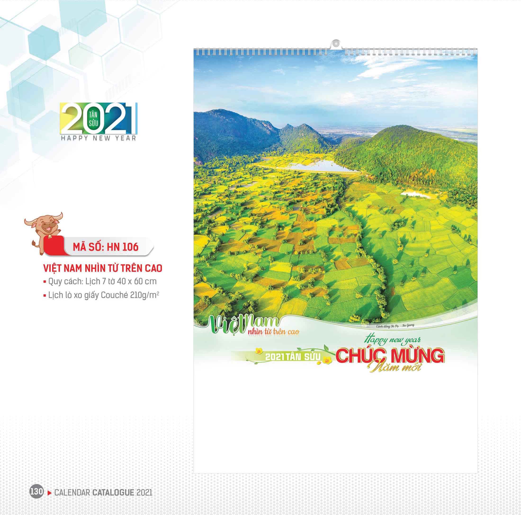 07 tờ - Việt Nam Nhìn Từ Trên Cao